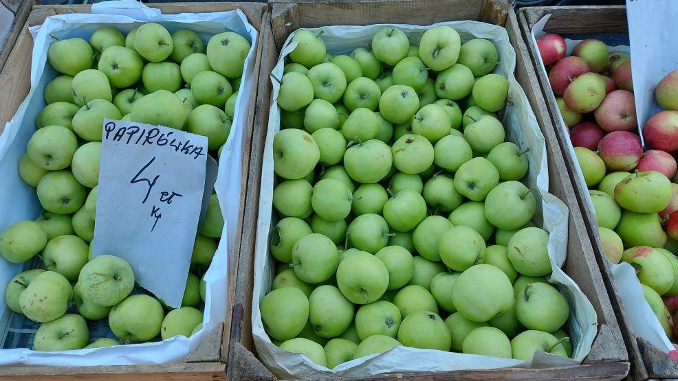 Ceny warzyw i owoców na targowisku. Sprawdź zanim wybierzesz się na targ - Zdjęcie główne