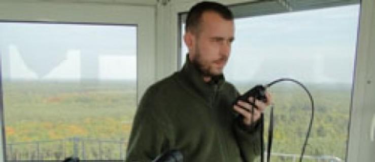 Wielki brat patrzy [WIDEO] - Zdjęcie główne