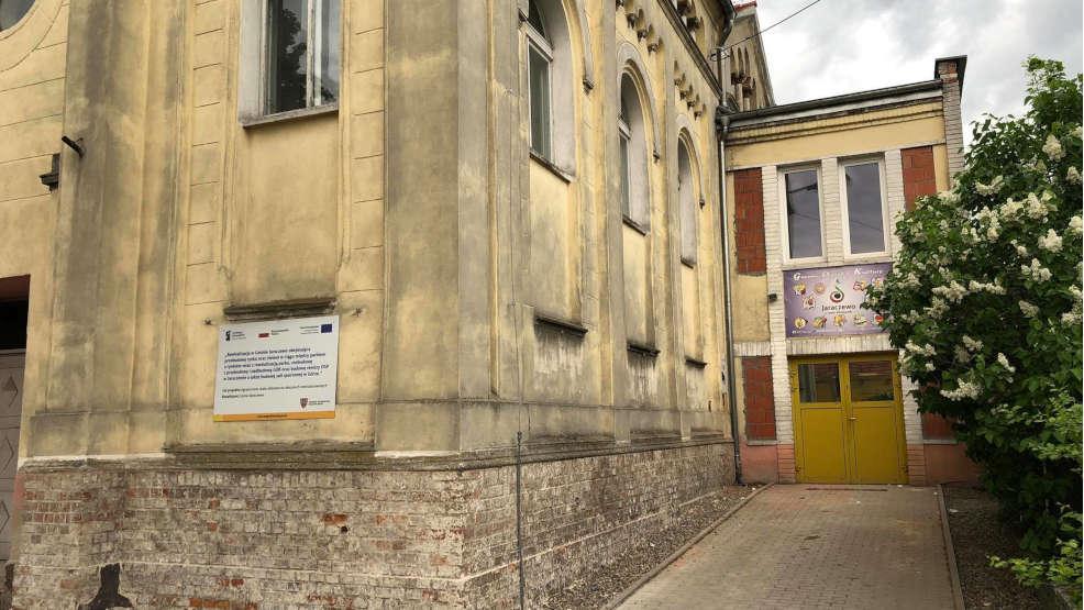 Generalny remont Gminnego Ośrodka Kultury w Jaraczewie. Będzie winda  - Zdjęcie główne