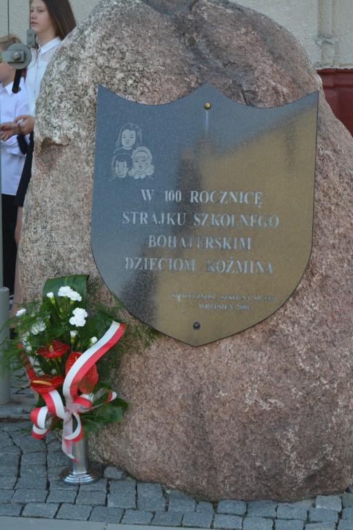 Święto patrona SP nr 1 w Koźminie Wlkp. - Zdjęcie główne