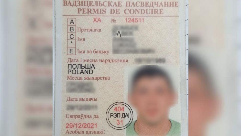 Kierowca przekroczył prędkość. Tłumaczył się, że prawo jazdy zdał na Ukrainie - Zdjęcie główne