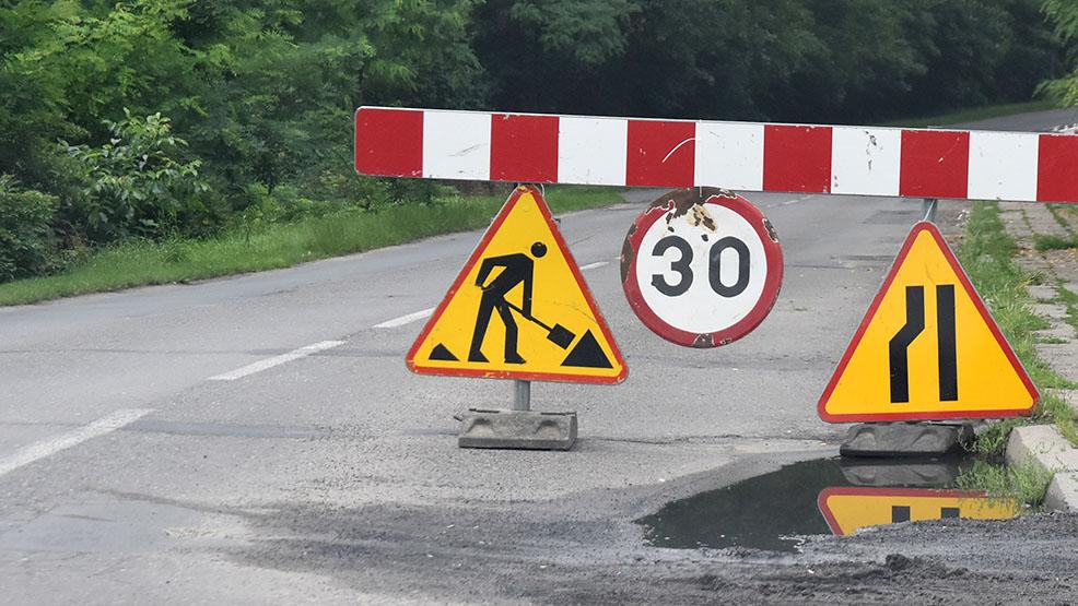 Miliony na poprawę bezpieczeństwa z  Rządowego Funduszu Rozwoju Dróg. Mogą się cieszyć mieszkańcy regionu leszczyńskiego - Zdjęcie główne