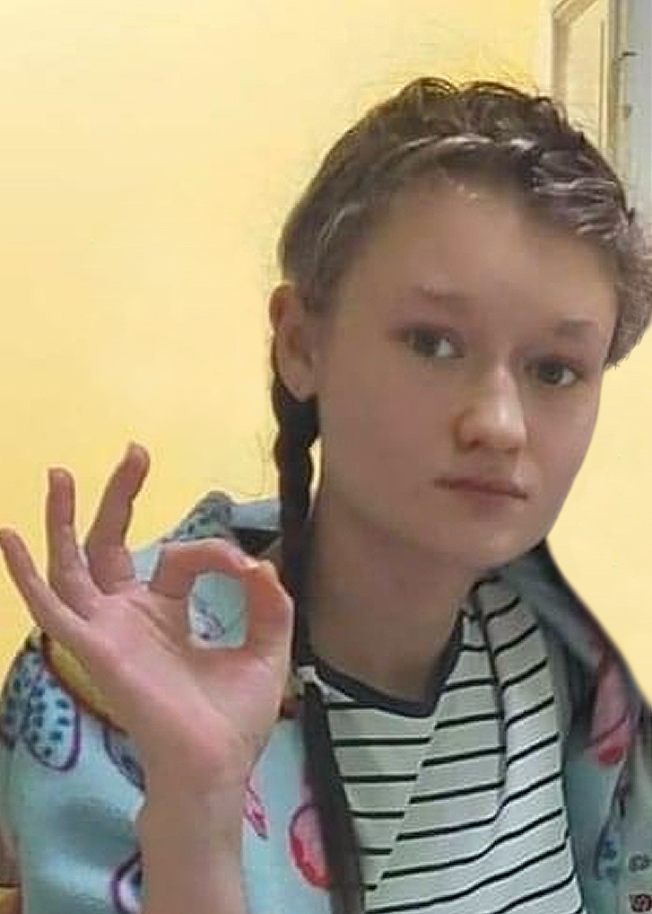 Natalia Lick zaginęła. Policja ujawnia nowe informacje na temat nastolatki  - Zdjęcie główne